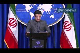 در صورت تداوم روال کنونی، ایران گام موثر را برخواهد داشت