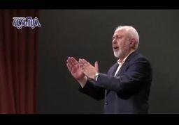 فیلم | سخنان جالب ظریف درباره مجادلات کلامی در سازمان ملل