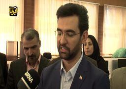 وزیر ارتباطات:۷۲۰ هزار گوشی توقیف شد