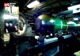 بزرگترین زیردریایی ارتش آمریکا+فیلم